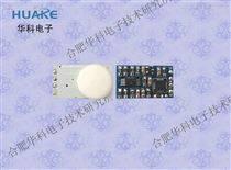 HK-2000F压阻式脉搏传感器/脉搏波传感器/USB脉搏传感器/厂家直销