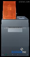 envisionTEC數字光處理(DLP)桌面數字牙科打印機