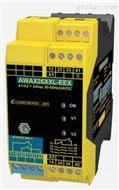 AWAX26XXL/24V 安全開關傳感器