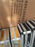 振动速度传感器ZHJ-2-01-02、ZHJ-2-01-01-10-01