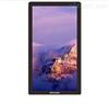 DS-D6022FL22 寸嵌入式壁掛信息發布屏