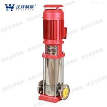 立式多級消防泵