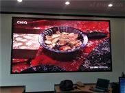 会议室超高清P1.25LED电子屏效果及报价