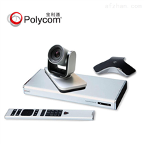 宝利通Group 310视频会议机摄像头