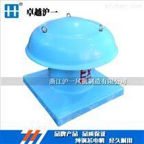 钢制低噪声屋顶换气通风机dwt厂房通风