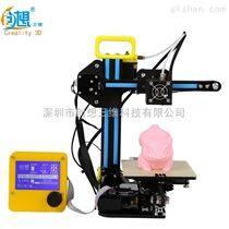 创想三维CR-7  3D打印机