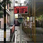 浙江温州工地扬尘监测系统