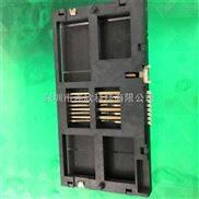 8PIN卡座生產廠家精制IC卡座品質穩定