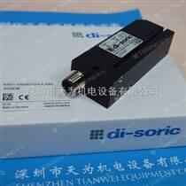 DI-SORIC德國電容式傳感器