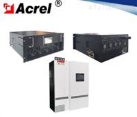 ANAPF50-400/B 三相四线并联有源滤波器