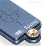 瑞士堡盟BAUMER電容式傳感器性能及特點