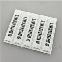 防盗标签 射频防盗磁贴 超市防盗进口软标签