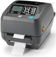 斑马打印机 ZD500R