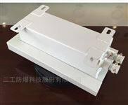 ABT-EX-对射防爆箱安全光幕光栅探测器厂家
