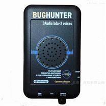 俄罗斯DAudio BDA-2录音屏蔽器