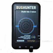 俄羅斯DAudio BDA-2錄音屏蔽器
