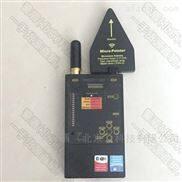 乌克兰DAS Protect 1206i无线信号探测仪器