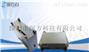 COFDM無線圖傳設備空對地無線監控傳輸
