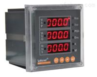 ACR220E四象限电能仪表