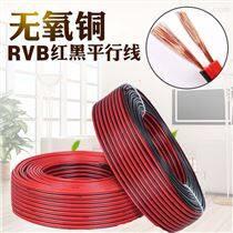扁形RVB红黑平行线