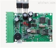RFID超高频模块915M远距离读卡器