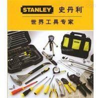 STANLEY史丹利工具总代理商