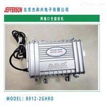 杰和兴 有线电视光接收机8912-2GHRO光端机
