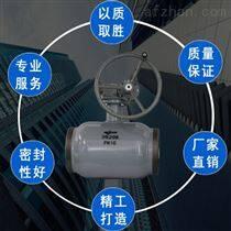 涡轮式全焊接球阀的优势-图片-型号-厂家