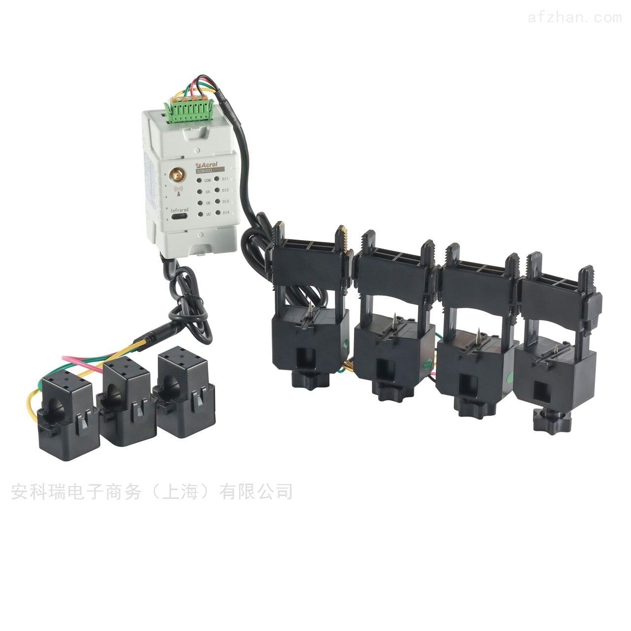 环保用电监测模块