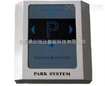 RFID 停车场出入智能识别/门禁安全管理读写器DC-6211A