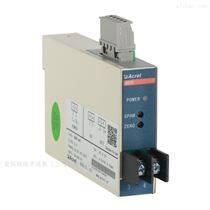 安科瑞BD-AI单相电流变送器输出DC4-20MA