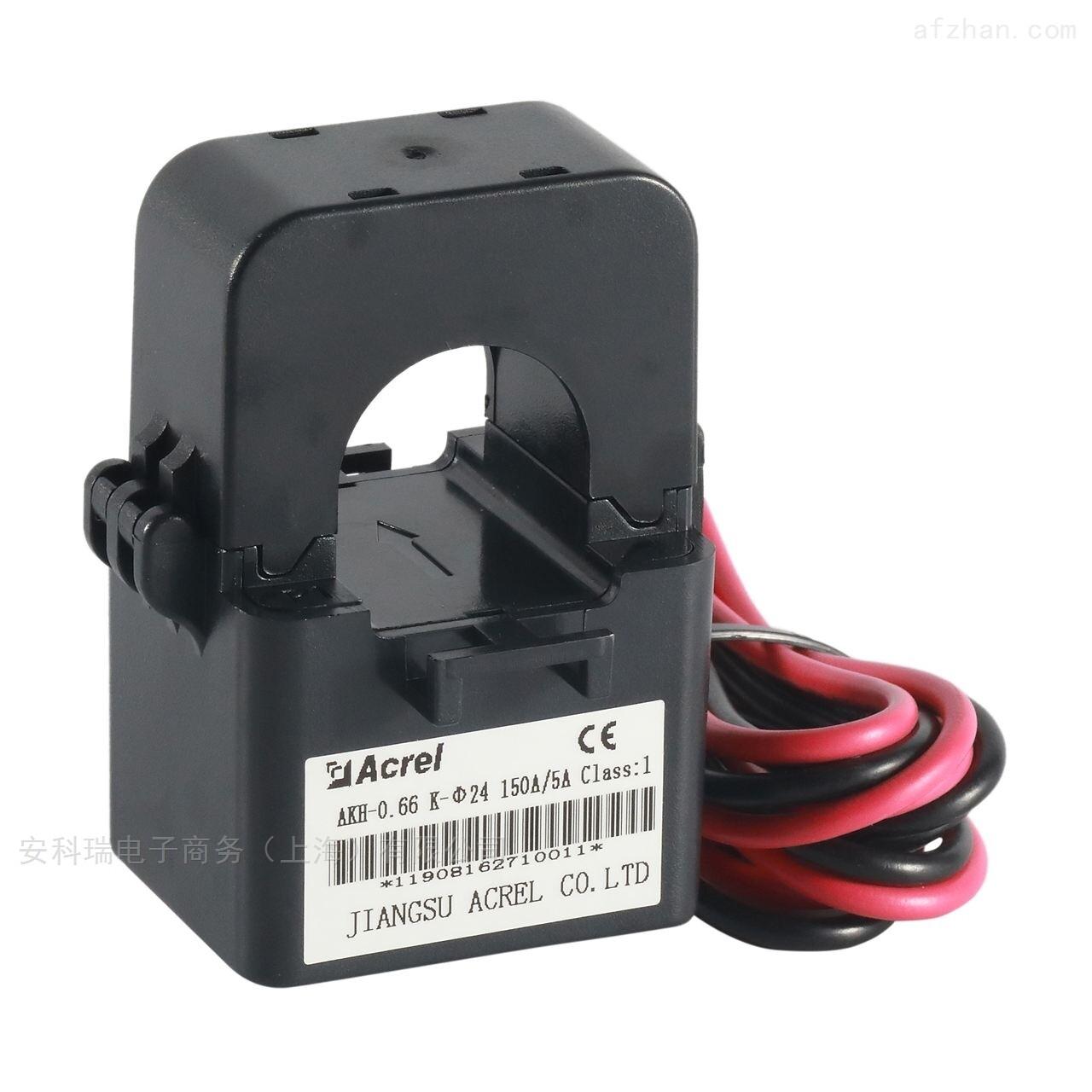 150-300A卡扣式 开口式电流互感器