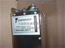 Finmotor單相RFI濾波器、反應器FIN80
