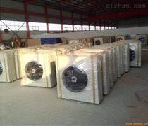 D80型矿用防爆暖风机