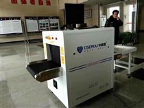 中神盾CSD-10080車站行李安檢機
