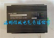 HPD1000谐波保护器BN-HPD1000-B无源滤波器