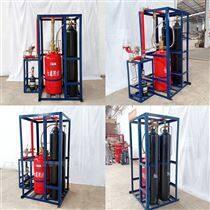 150W外贮压式灭火系统