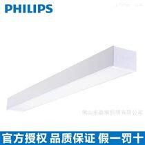 飞利浦RC700B嵌入式LED连续灯带面板灯