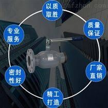 单法兰全焊接球阀-设计-图片-型号-用途