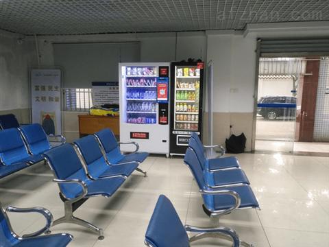 中山各大医院食品饮料自动售货机销售租赁