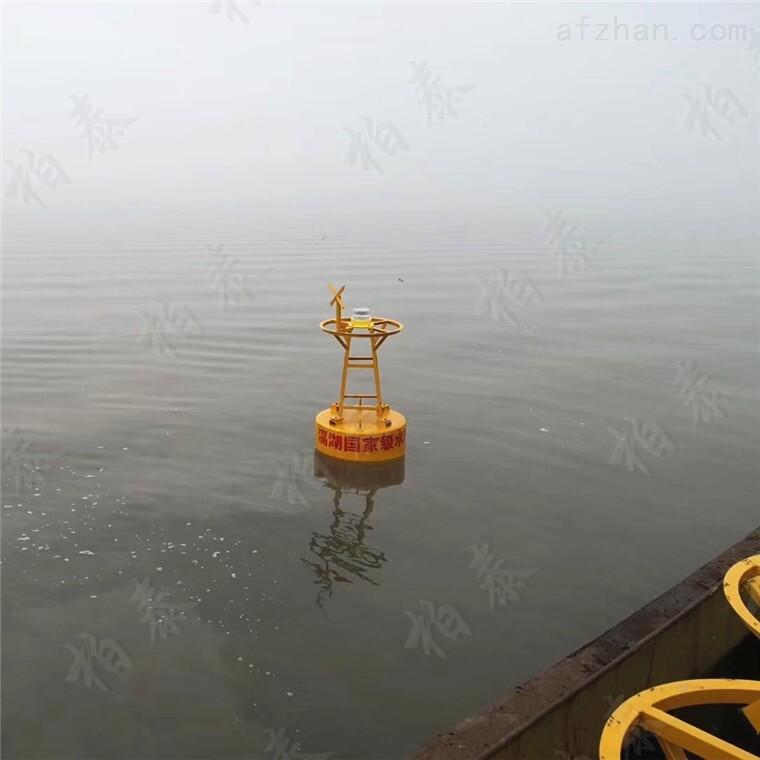 水源地保护区划分警示浮筒 禁航浮标警示牌