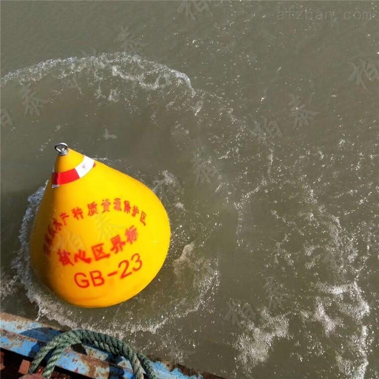 圆锥形水产种质资源保护水面警示浮筒界标