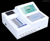 胶体金法水产品药物残留分析仪