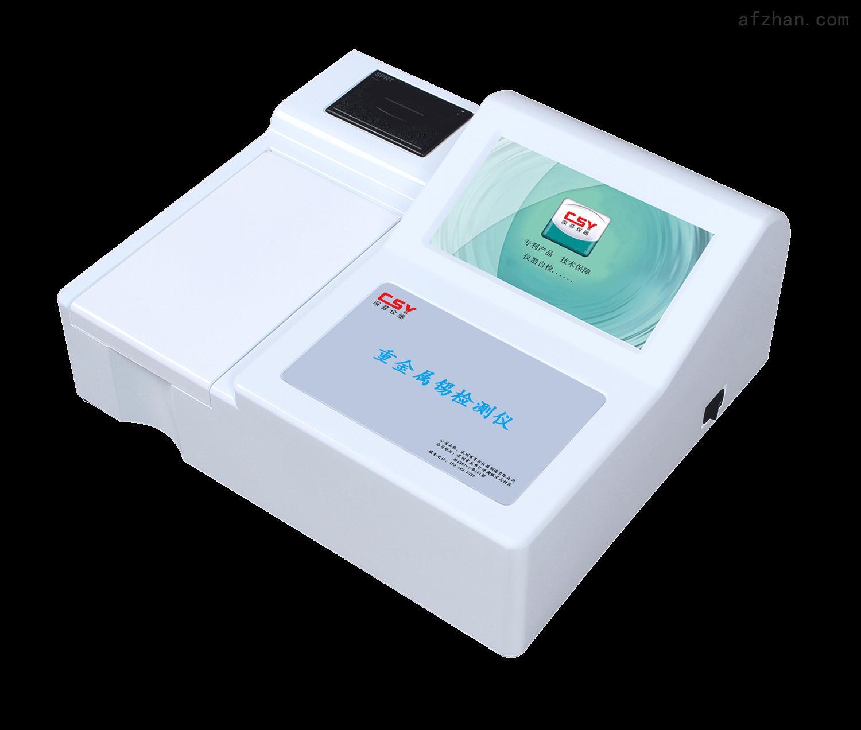 便携式稻谷重金属快速检测仪