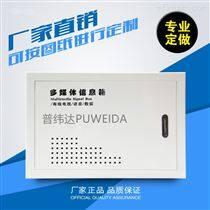 FTTH光纤入户信息箱高品质