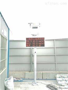 扬尘噪音监测设备