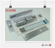 力士达电锁二线门禁电子锁门禁阳极锁LCJ 力士坚电插锁EC200B