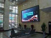室内LED显示屏贴墙安装P2.5全彩屏多少钱