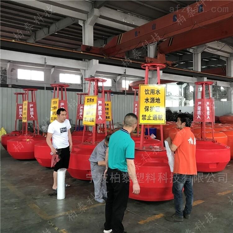 饮用水库水环境保护界标 禁航浮标