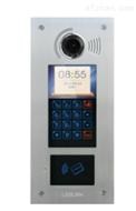 10型触摸按键彩色可视联网刷卡主机